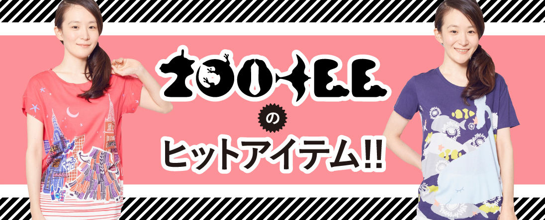 6/1 12:00-ZOOTEEヒットアイテム