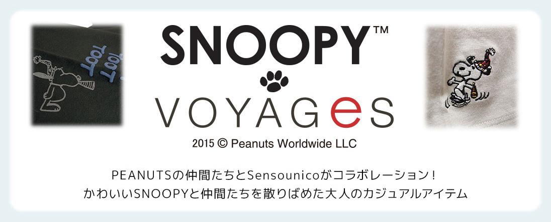 6/1 12:00- SNOOPY