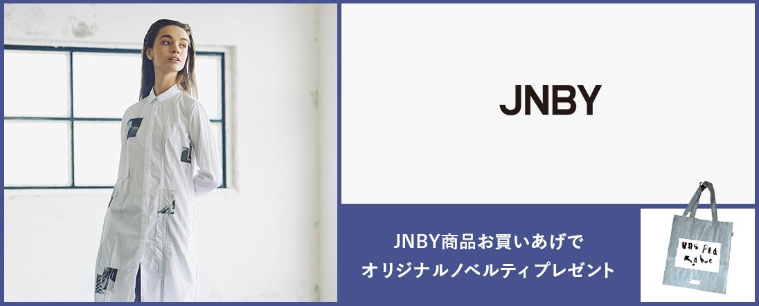 160926_JNBY